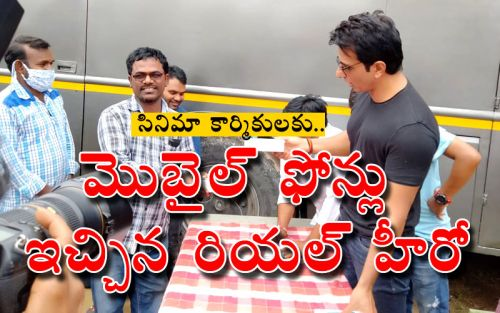 Hero Sonu Sood gifts