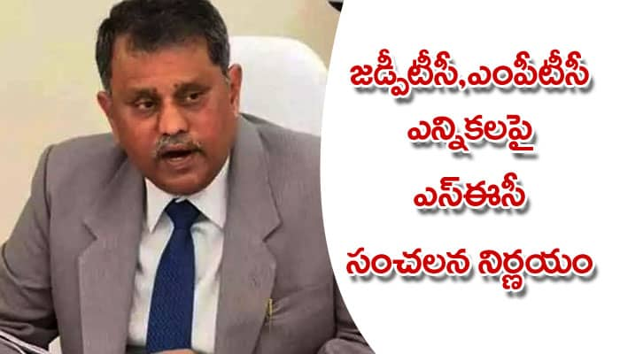 AP in MPTC ZPTC Elections