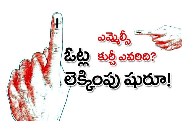 Telangana MLC Election Counting