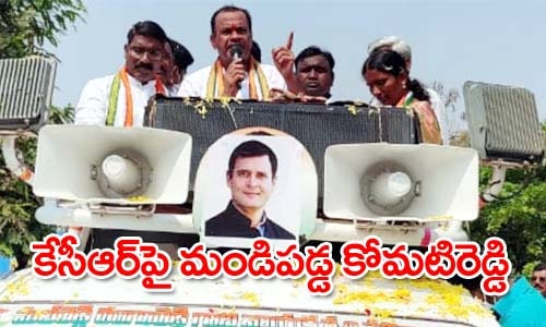 Nagarjuna Sagar by Election