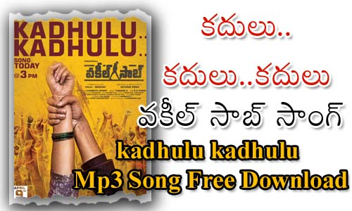 kadhulu kadhulu Mp3 Song Free Download