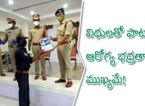 Special Police Officer